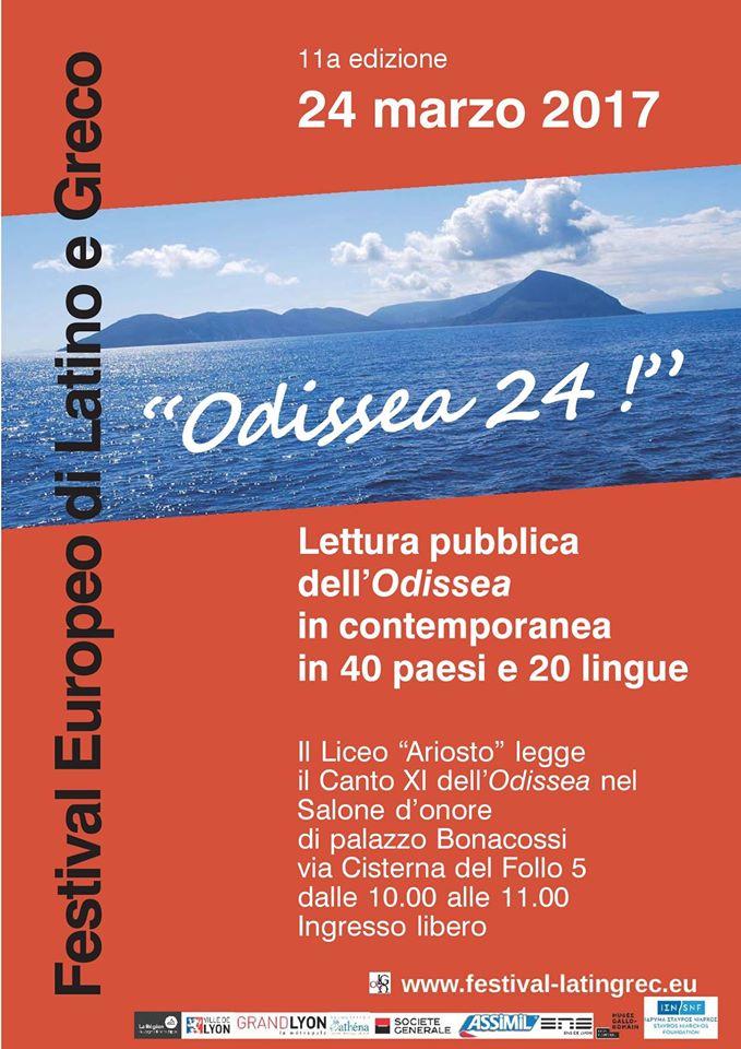 Le Festival Européen Latin Grec à l'affiche ... en Italie à Ferrara !