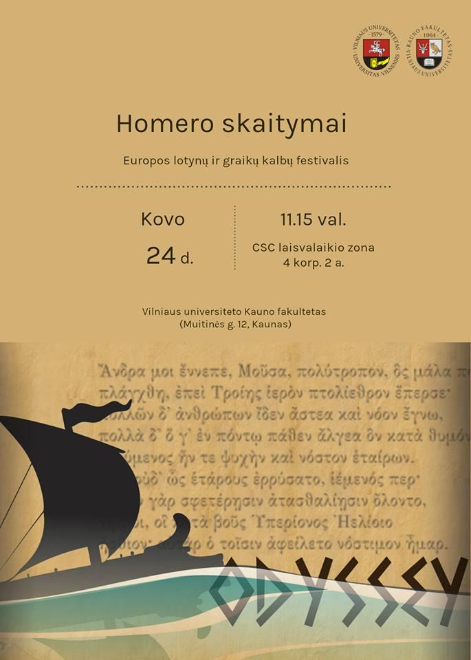 Le Festival Européen Latin Grec à l'affiche ... en Lituanie à Kaunas !