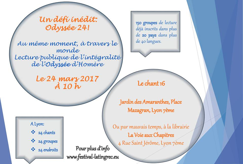 """A Lyon, des passionnés de lecture se retrouveront le 24 mars à 10H dans le Jardin des Amaranthes pour participer à """"Odyssée 24 !"""""""