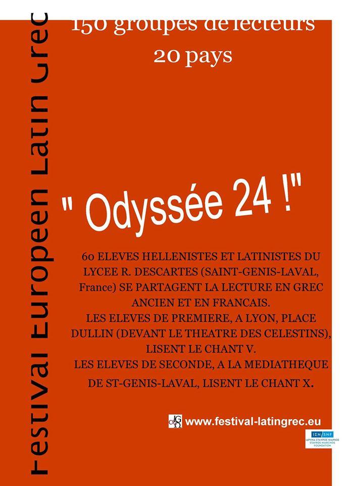 Le 24 mars les lycéens de Saint-Genis-Laval (Rhône) iront porter les belles paroles de L'Odyssée dans 2 lieux publics !