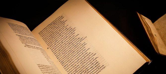 Evénement participatif : Première lecture publique internationale de L'Iliade