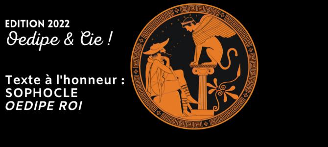 En 2022, le Festival célèbre la Grèce antique à travers le personnage d'Œdipe.